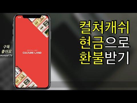 정보이용료 현금화 【신속】 상품권 현금화 이벤트중 - 써니머니