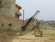 Syrian Improvised Insurgent Rockets Known as 'Volcano'