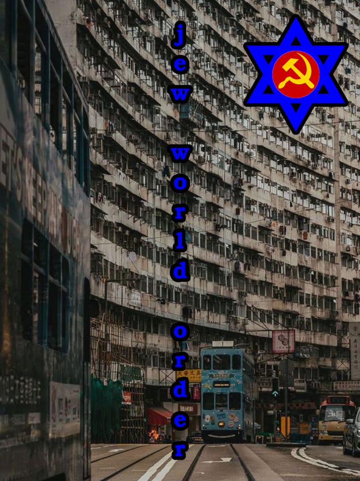 jew world order - kike marxist commie satanic minions