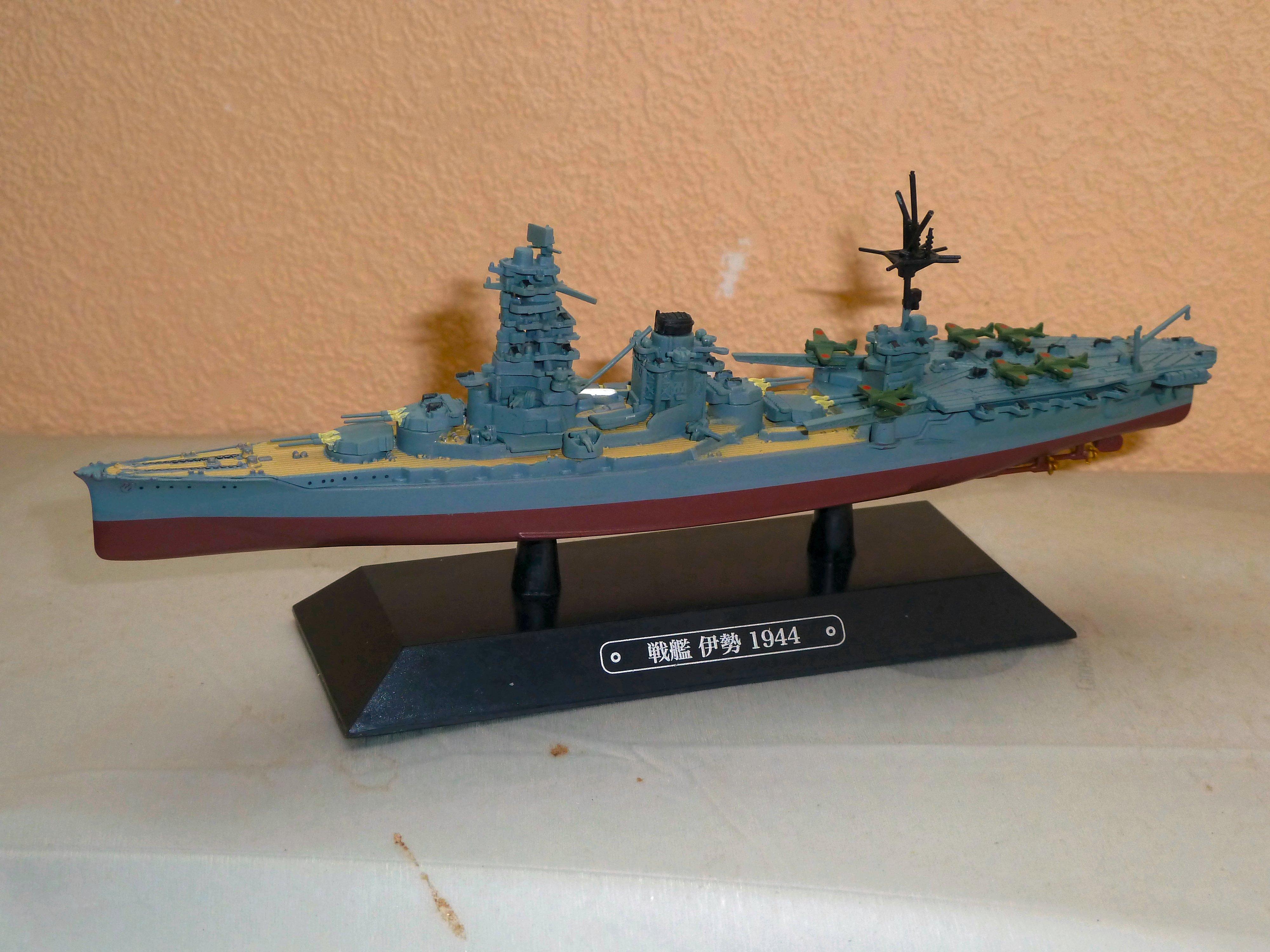 IJN ISE Battleship / Floatplanes-Aircraft Carrier