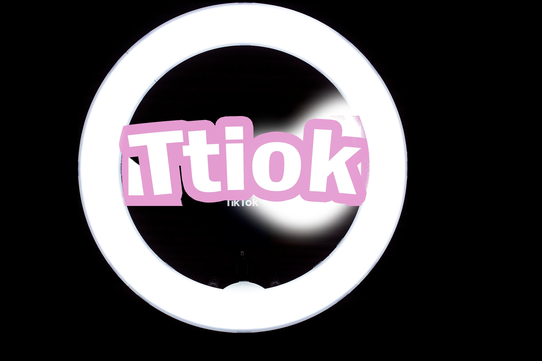 Tiktok Pc Logo