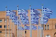 Μια Ελλάδα Φως