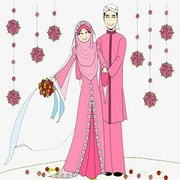 Quran Surah For Getting Married