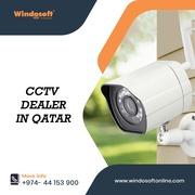 CCTV DEALER IN QATAR