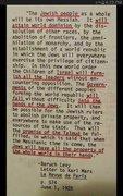 jewsplan baruch levy marx 1928 letter brief