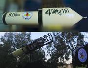 Saraya al-Quds Brigades Unveils 'Qassem' Missile
