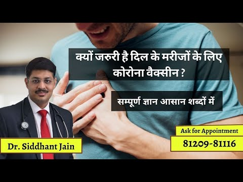 Why is the Corona Vaccine Important for Heart Patients? - Cardiologist Indore - Dr. Siddhant Jain
