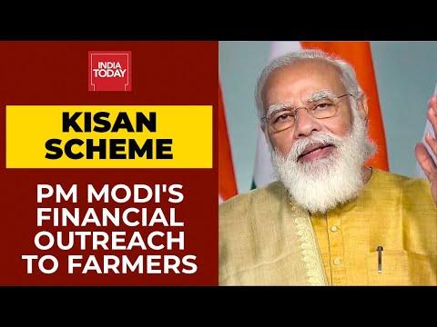 PM Modi Scheme - पीएम मोदी की सरकारी योजनाओ की पूरी जानकारी