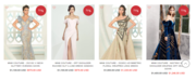 Show Up Like A Diva With Evening Dresses On Sale