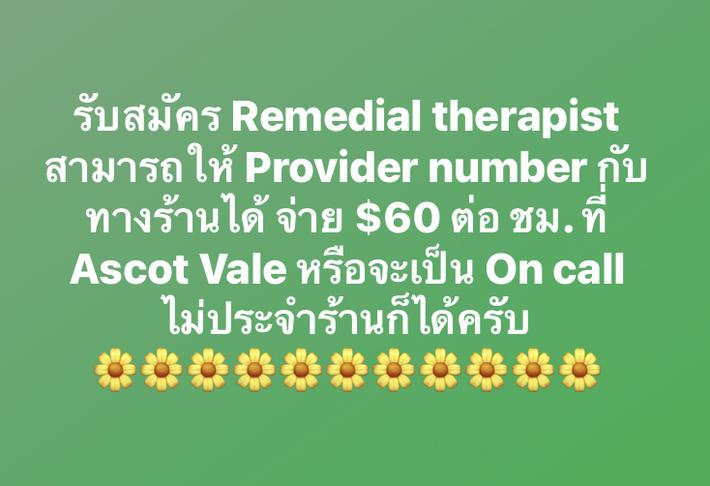 9111034896?profile=RESIZE_710x