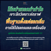 Forex facebook size w1080 x h1080 px 6-7-8 เเก้ไข1-01
