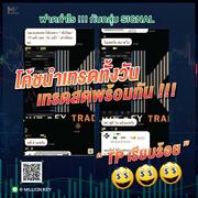 Forex facebook size w1080 x h1080 px 6-7-8 เเก้ไข1-02