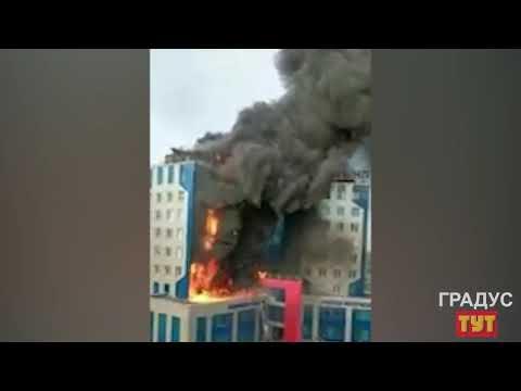 La filial de Rosneft está en llamas en Novy Urengoy - Rusia