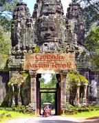 East Gate Angkor Thom City