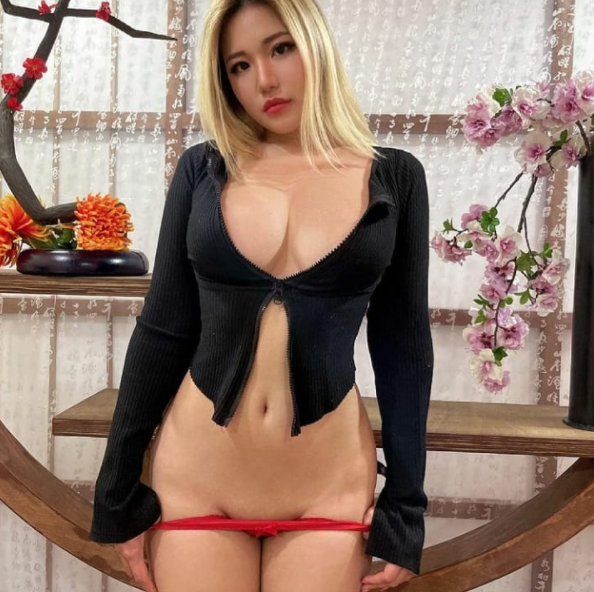 Park Min Young Korean Sexy