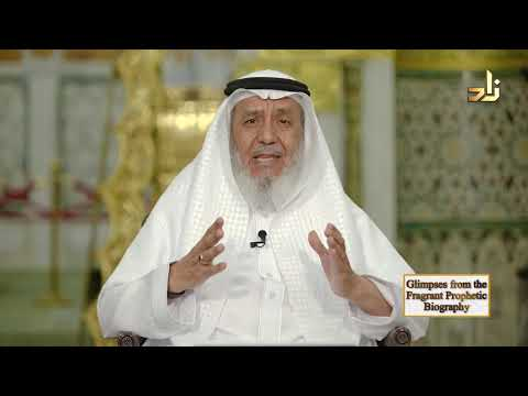 Glimpses from the Prophetic Biography( 1)Dr. Ahmad Saifuddin , Emotional views of Masjid Nabawi
