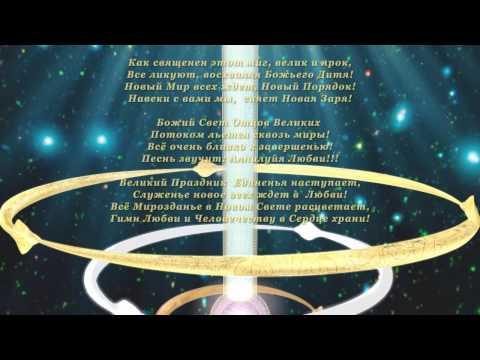 Песни Кундалини