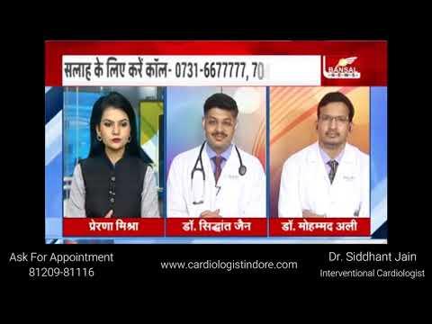 Heart Disease और सर्जरी  बारे में जानें डॉ. सिद्धांत जैन से - Shalby Hospital, Indore