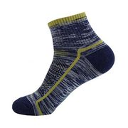 Deep Blue Patterned Athletic Socks Manufacturers In UK, USA And Canada