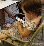 Το ''πάμπερς '' με κινητό