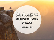 My Success is only by Allah