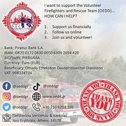 Ομάδα Εθελοντών Δασοπυροσβεστών Διασωστών https://www.facebook.com/oeddgr/