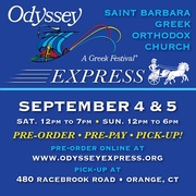 Odyssey EXPRESS: Greek Food Takeout-Labor Day Weekend