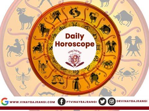 Daily Horoscope:दैनिक राशिफल