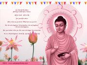 Buddha prophet of the Elohim!