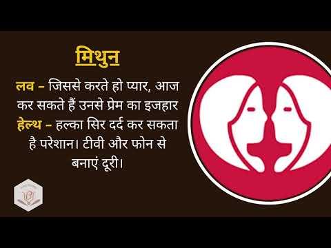 Today's Horoscope: Daily Horoscope   Daily Love Horoscope   Daily Health Horoscope
