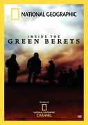 Inside the Green Berets [re Afghanistan] ~ (program, 2007)