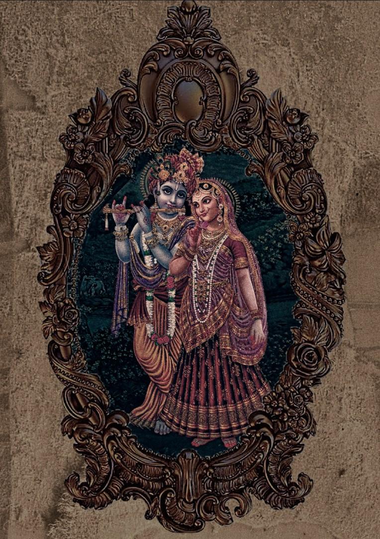 Srimati Radharani's Beautiful Mood