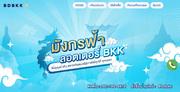 kw-มังกรฟ้า-ลอตเตอรี่ออนไลน