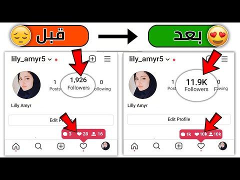 شراء متابعين انستقرام ويوتيوب | فولورز عرب لزيادة المتابعين
