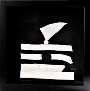 2020 Tableau porcelaine 25x25 'Samourai'