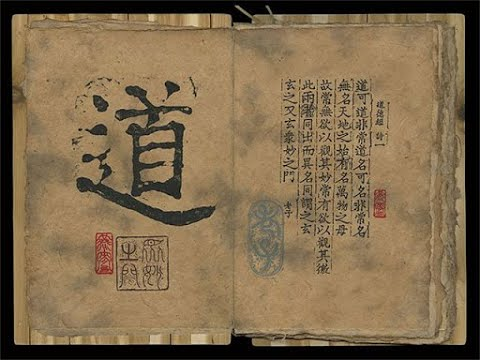 Tao te Ching: Jewel of the Axial Age
