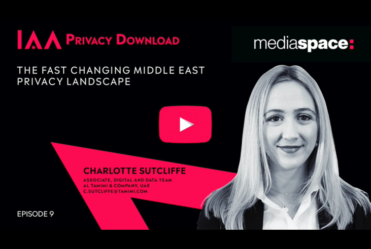 The Fast Changing Middle East Privacy Landscape