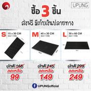 UP facebook size w1080 x h1080 1_1-01