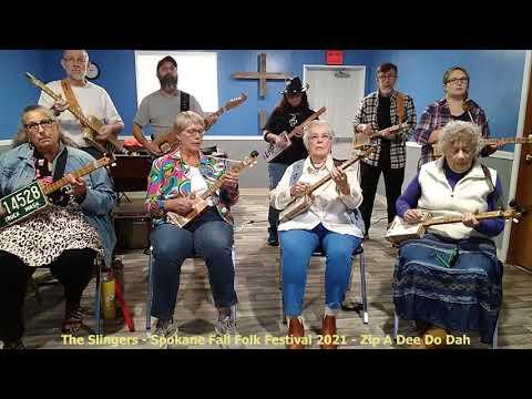 Folk Festival 5 of 9 - Zip A Dee Do Dah - Cigar Box Guitars