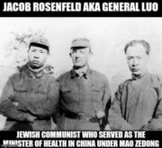 So You Think You Know that Jewish created Communist China in the 40's-50's
