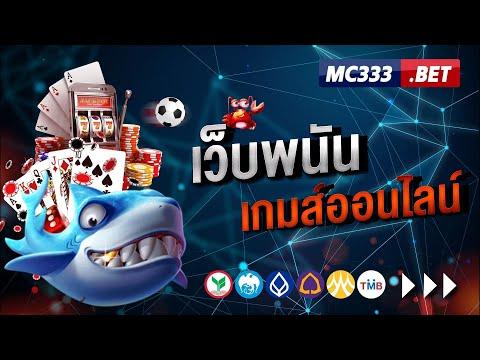 Vip168 sa บริการเกมคาสิโนออนไลน์ ที่ดีที่สุดในวงการคาสิโนออนไลน์ในตอนนี้