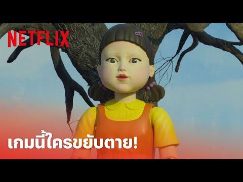 ดูหนังฟรีไม่มีโฆษณา nungmunhd