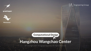 Hangzhou Wangchao Center