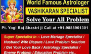 All World No1 Best Vashikaran specialist baba ji | +91-9888961301