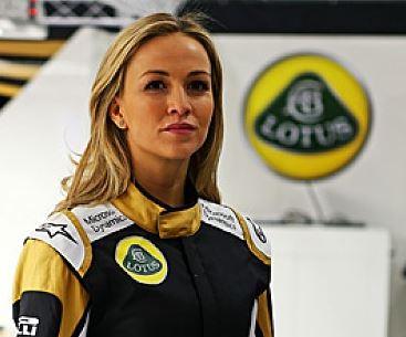 For Sale -- Lotus 2011 Evora S 2+2 Heritage Racing  Edition  #4 of 4