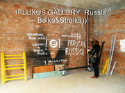 Respected international Fluxus-artists we Invite you for participation in the international project first in the south of Russia «Fluxus there lives» 2012 (Rostov-on-Don, Russia).