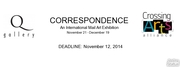 CALL FOR MAIL ART | Correspondence Exhibition